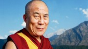 How does the Dalai Lama see leadership changing?
